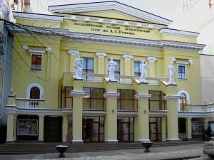 Театр Пушкина, Харьков
