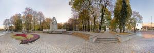 Панорама зеркальная струя Харькова