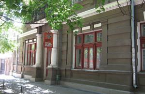 Харьковский литературный музей