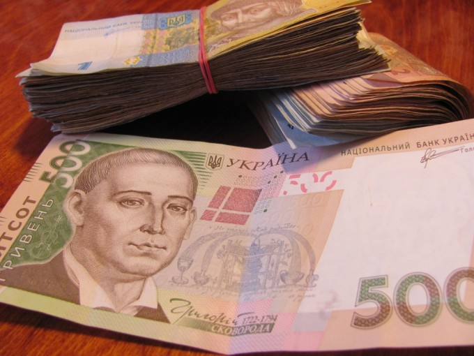 Налоги Украина 500 гривен