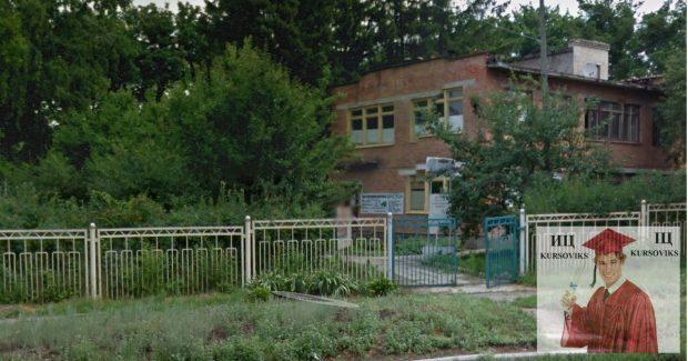 Харьковский институт экологии и социальной защиты