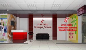 Star Deko, натяжные потолки