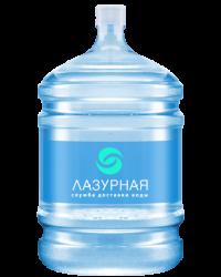 Лазурная, доставка воды