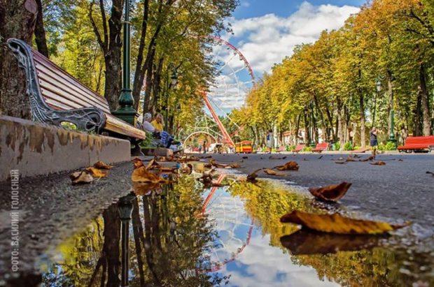 Осенний парк Горького, Харьков