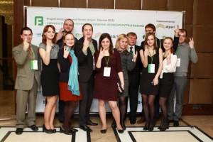 Второй международный бизнес-форум Харьков Monya Gets #businessforum2015