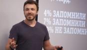 """Основатель и креативный директор """"Arriba!"""" Макс Бурцев"""