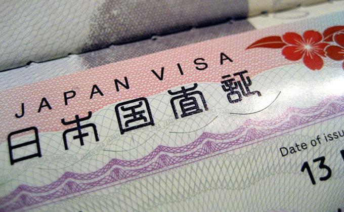Как украинцам гарантировано получить визу в Японию в 2016 году