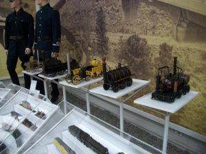 Музей истории ЮЖД