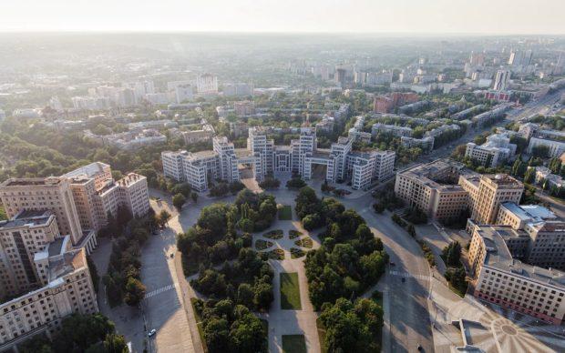 Госпром. Харьков с высоты