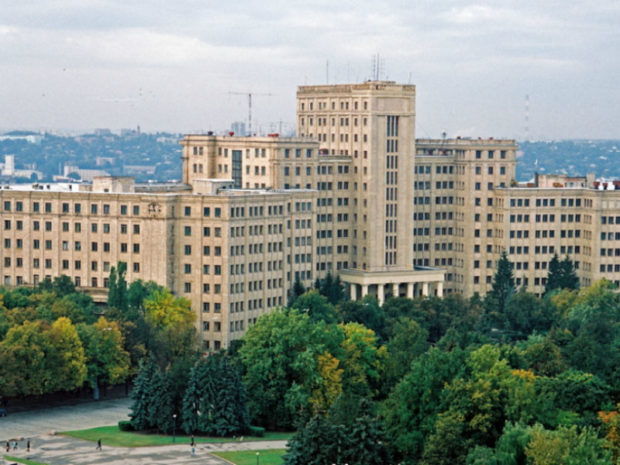 университет имени Каразина