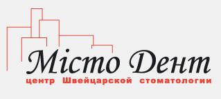 Стоматология Харькова «Мисто Дент»