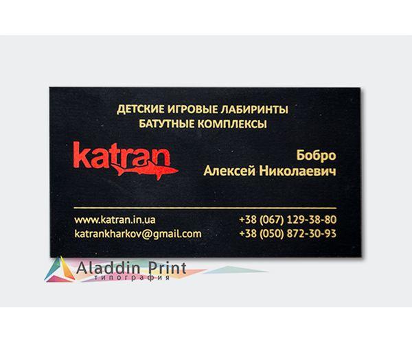 Aladdin-print - цифровая типография