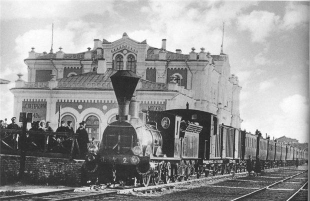 вокзал старый харьов