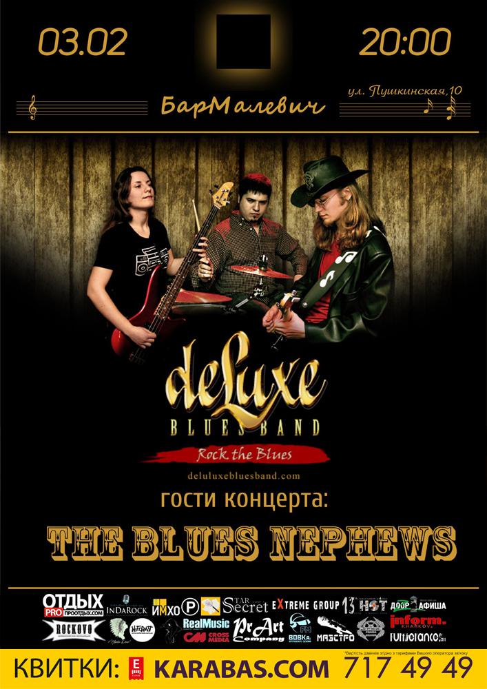 Deluxe Blues Band и The Blues Nephews Харьков