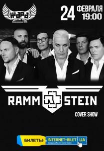 RAMMSTEIN tribute Show Харьков