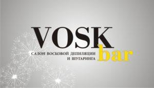 VOSK bar в Харькове