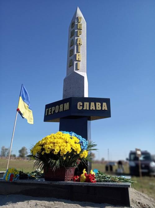 В Харькове установили Стеллу памяти