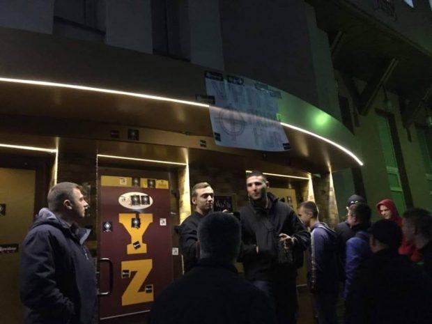 В Харькове националисты сорвали Coming Out Fest