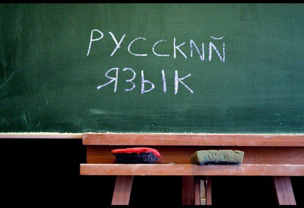 Отмена регионального статуса русского языка на Харьковщине: экс-регионалы меряются кто больше оппозиционер