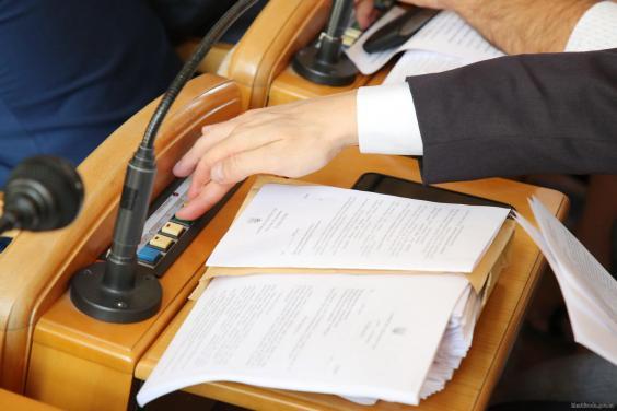 Харьковский областной совет принял бюджет на 2019 год