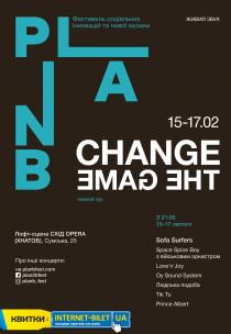 Фестиваль социальных инноваций и новой музыки Plan B Харьков
