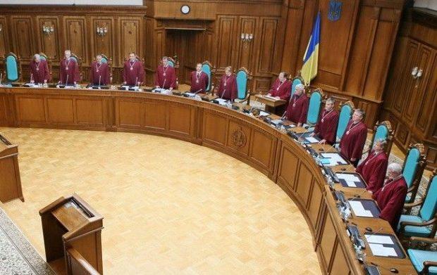Конституционный суд отменил статью о незаконном обогащении