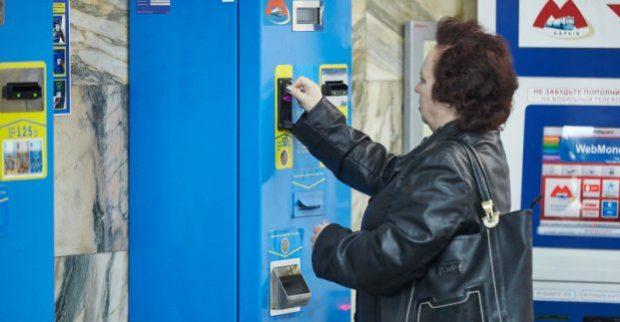 В Харькове планируют ввести дифференцированную оплату проезда в городском электротранспорте