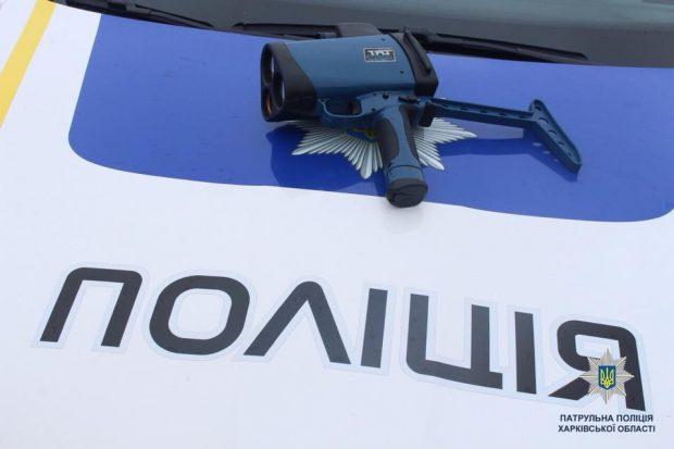 TruCAM на Харьковщине: патрульные рассказали где будут фиксировать превышение скорости