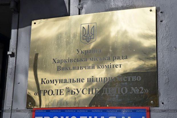 В Харькове водители и кондукторы горэлектротранспорта жалуются на нападения и побои