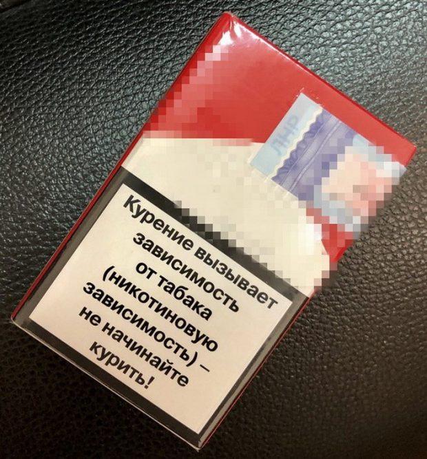 """На Харьковщине разоблачили предпринимателей, которые покупали сигареты у террористов """"ЛНР"""""""