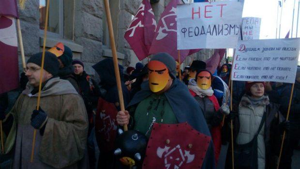 "Митинг ""злых харьковчан"" под горсоветом"