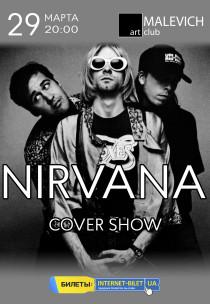 NIRVANA cover show Харьков