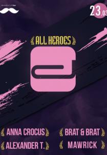 "Part Bar Dom ""All Heroes"" Харьков"