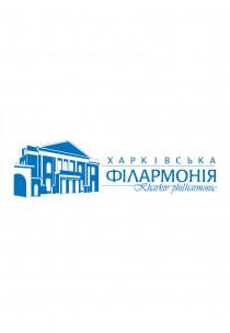 Виртуозы фолька Харьков