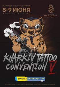 KHARKIV TATTOO CONVENTION ( 8-9 июня) Харьков