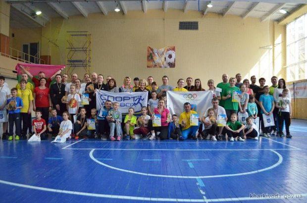 На Харьковщине состоялся областной фестиваль «Мама, папа, я – спортивная семья»
