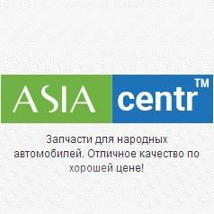 Азия Центр запчасти для китайских и корейских авто