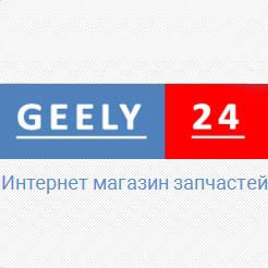 Джили24 магазин автозапчастей для Chery и Geely