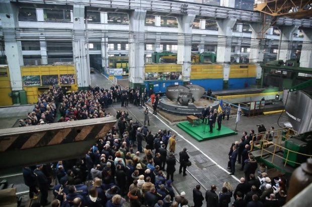«Турбоатом» и «Электротяжмаш» подписали контракт на 1,27 млрд грн