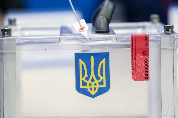 Выборы в Харьковской области прошли без системных нарушений