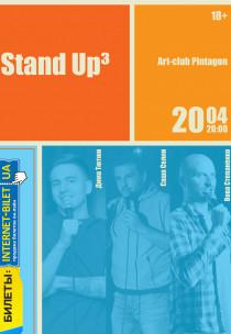 Stand Up Place. Stand Up в кубе Харьков