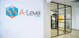 A-Level харьков