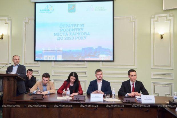 В центре Харькова откроется муниципальный стартап-центр