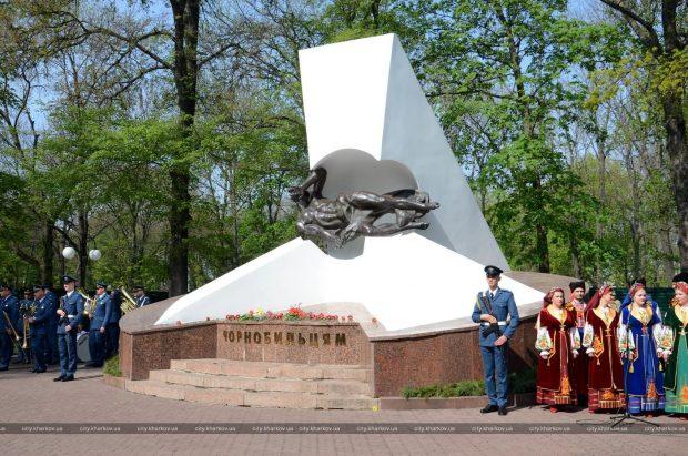 В Харькове почтили память ликвидаторов последствий Чернобыльской катастрофы