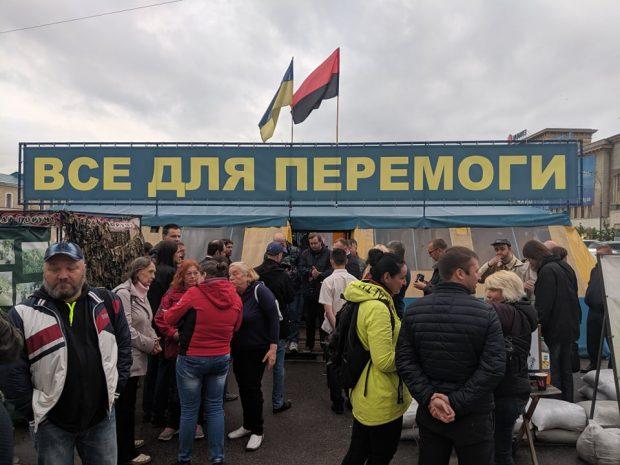 Палатку на площади Свободы демонтируют до 14 мая - городской совет