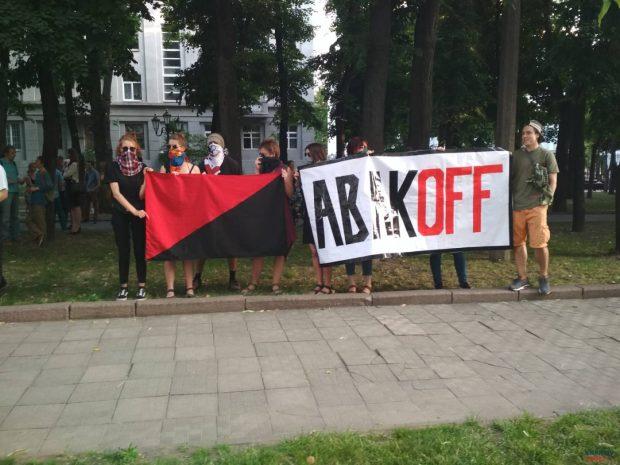 Харьков вышел на акцию протеста против безнаказанности сотрудников полиции