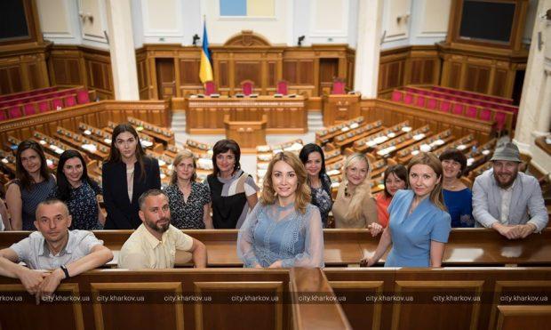 Комитет Верховной Рады отметил достижения Харькова в области развития туризма