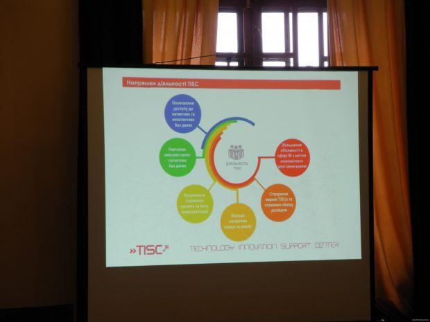 На Харьковщине откроют первый Центр поддержки технологий и инноваций (TISC)