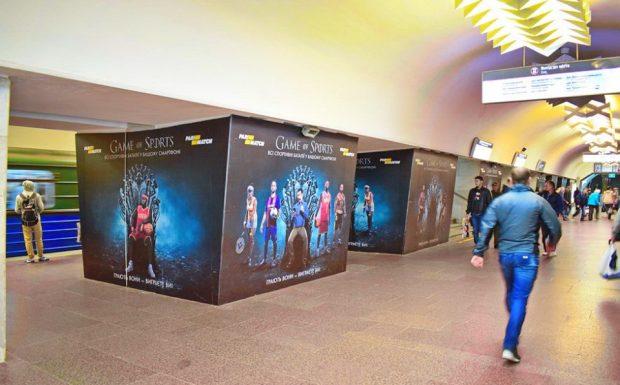 Харьковский метрополитен продает рекламу по ценам, которые в четыре раза ниже рыночных