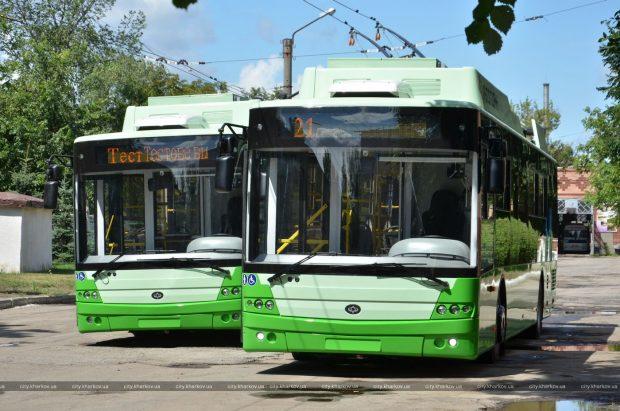 В Харьков поступили новые троллейбусы